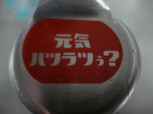 画像 006.jpg